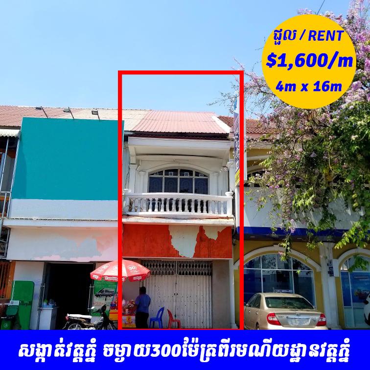 property-7